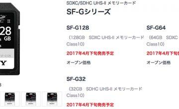 Sony Dünya'nın En Hızlı SD Kart Serisini Duyurdu