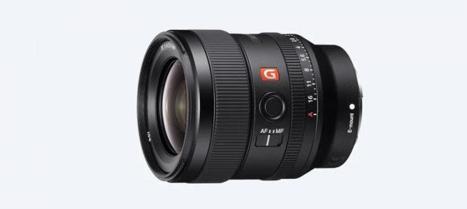 Sony'den Müthiş bir Aynasız Lensi Daha: Fe 24mm f1.4 G